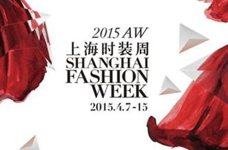 SFW2015AW